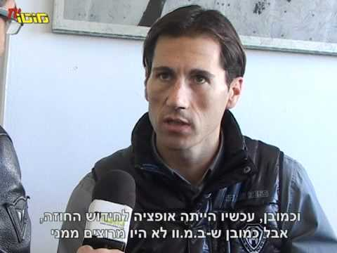 RUBEN XAUS INTERVIEW IN  ISRAEL