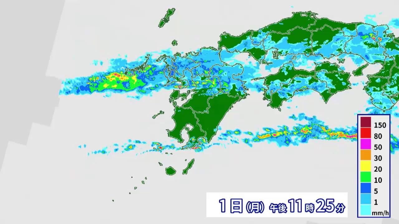 えびの 市 の 天気