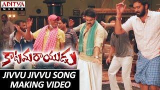 Jivvu Jivvu Song Making Video    Katamarayudu Movie    Pawan Kalyan, Shruti Haasan    Anup Rubens