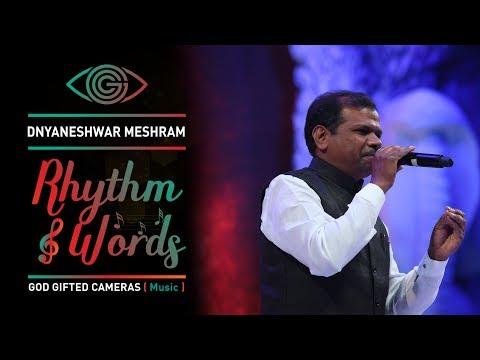 DNYANESHWAR MESHRAM - Lyrics, Playlists & Videos | Shazam