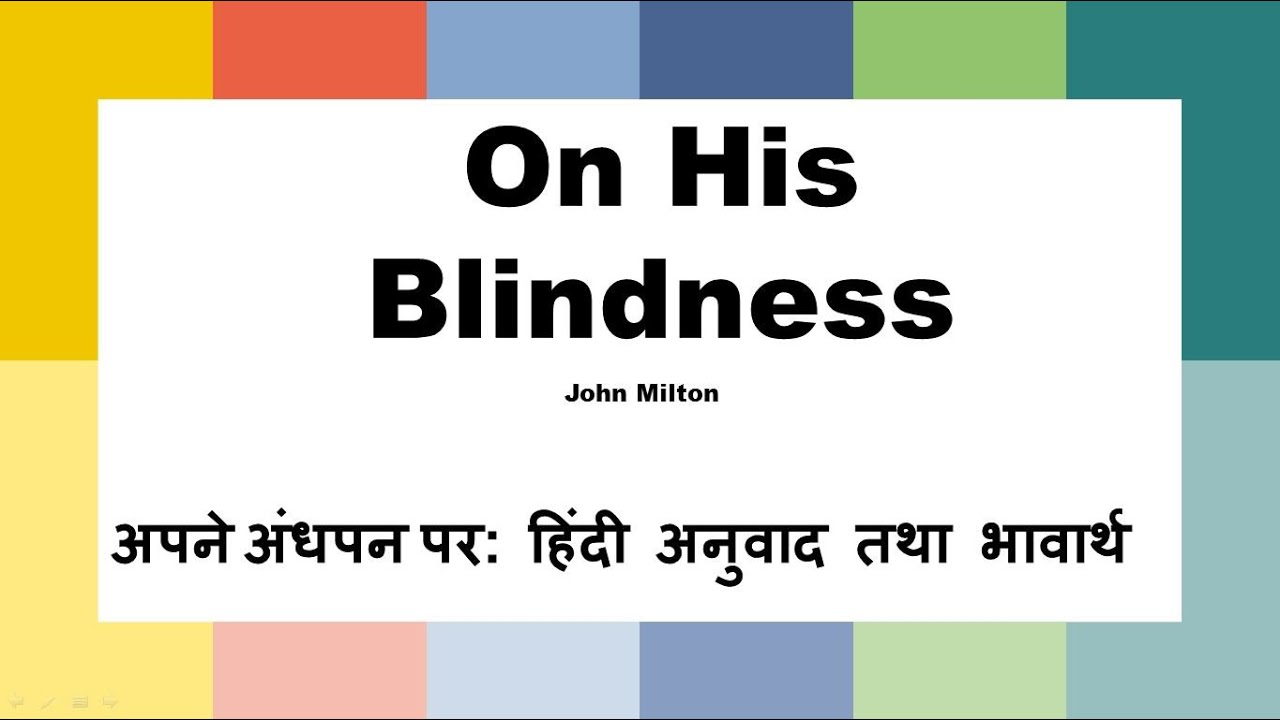 On His Blindness Hindi Translation And Summary ह द र प न तर और भ व र थ