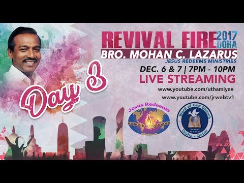 Revival Fire Doha-2017 Day-3
