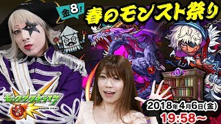 本日のマルチは『ゴー☆ジャス動画』アプリから参加が出来ます! アプリ...