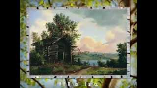 видео 20 русских художников ХУДОЖНИКИ