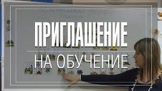 ОБУЧЕНИЕ ЛЕНОРМАН от Олеси Веселовой и не только об этом!