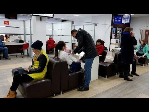 В Санкт-Петербурге возобновили работу центры госуслуг