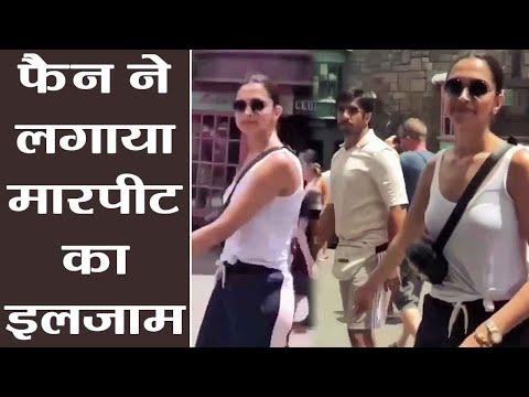 Deepika Padukone & Ranveer Singh BEAT Me For Recording The Video, Says Fan ! | FilmiBeat