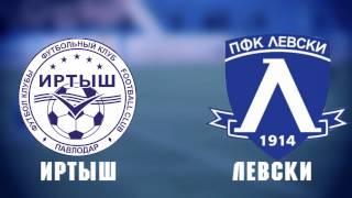 Видео-приглашение на матч лиги Европы Иртыш - Левски(, 2013-07-08T08:55:53.000Z)