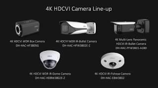 Технология Dahua HDCVI с разрешением 4K