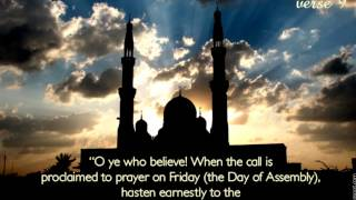 Beautiful recitation of surah al jumuah by Muhammad al Luhaidan