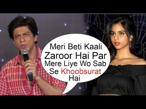 Shahrukh Khan's ANGRY Reaction On Fans INSULTING Daughter Suhana Khan Over Her Looks