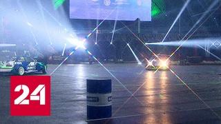 Экстремалы со всего мира устроили спортивное шоу в Москве