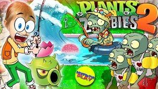 Растения против Зомби 2 море БАНАНОВ для ЗОМБИ Plants vs Zombies