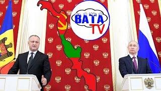 Как осчастливить россиян. И Молдова или таки Молдавия?
