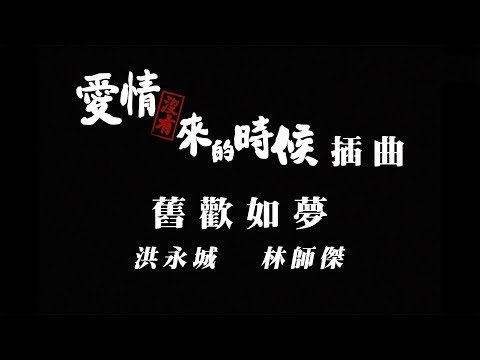 林師傑 Auston Lam