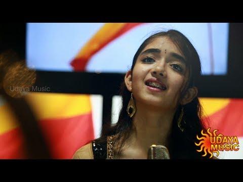 KARUNAADA THAYE || ASHA BHAT || SOME GEETHA || UDAYA MUSIC ||KANNADA HIT COVER SONG