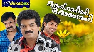 Malayalam Mappila Songs | Muthu Habeebi Monchathy Vol-2 | Mappilapattukal | Audio Jukebox