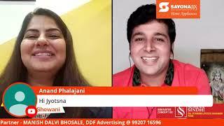 Episode 5 - Jyotsna Pahlajani & other dignitaries