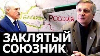 Как Лукашенко приближает свой уход. Валерий Пякин.