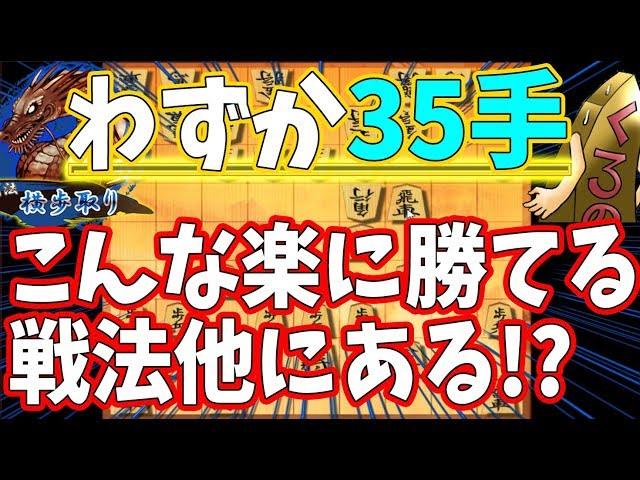 チャンネル クロノ 実況 将棋