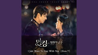 Gambar cover I Just Want To Stay With You (Inst.)