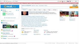 🐘 Курс HTML, урок 7: типы верстки и практика. Завершение курса!