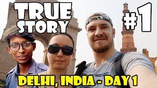 Индия Дели Кутуб-Минар Ворота Индии Мэйн Базар