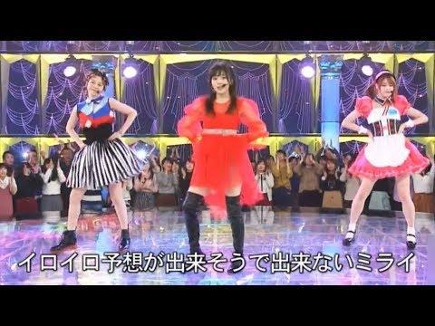 平野 綾 ハレ晴レ ユカイ
