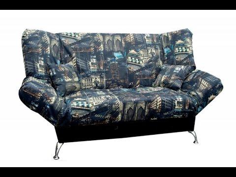 Большой выбор диванов. Удобная доставка. Фабричные гарантии. Купить диван можно через корзину сайта либо по телефонам ☎ +375 (17) 331-89 99, +375 (29) 697-02-88, +375 (33) 333-54-84.