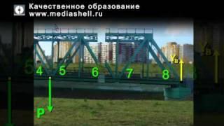 Теоретическая механика. Статика.  Теперь мы тут: www.to4o.com
