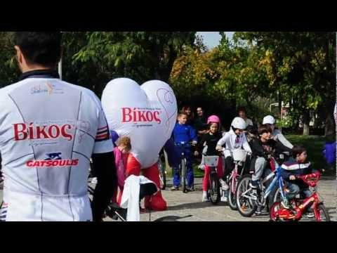 No limits cycling by George Himonetos 04-11-2012 Giannena video 2