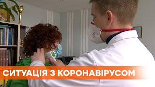 Коронавирус в Украине За сутки зафиксировали 4 606 новых случаев Covid 19