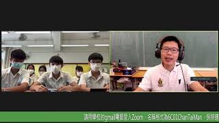 Publication Date: 2021-09-09   Video Title: 2021-2022聖公會白約翰會督中學學生會候選內閣諮詢會