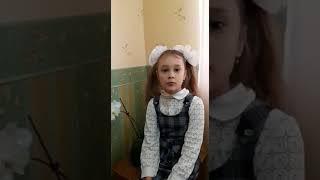 """Кучеренко Арина, обучающаяся 3 """"а"""" класса"""