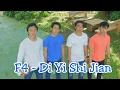 KeLoVLog - F4 Di Yi Shi Jian