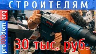 Призы для строителей: Покажи свою лучшую строительную работу, забери приз и 30 тыс. руб!