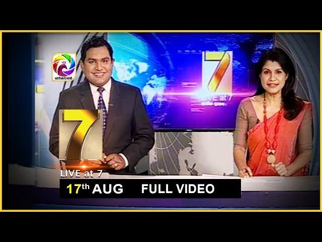 Live at 7 News – 2019.08.17