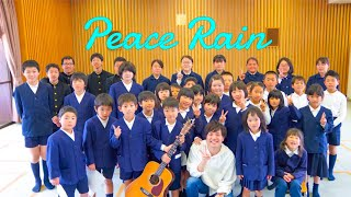 香川裕光 - Peace Rain