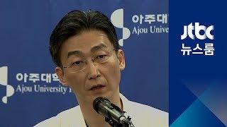 """이국종 """"북한 병사 의식 명료…스트레스로 우울감 증세"""""""