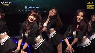 【無限HD】2018 台北國際電玩展 Taipei Game Show 黑色沙漠 賴橘子熱舞4 Only U(4K HDR)