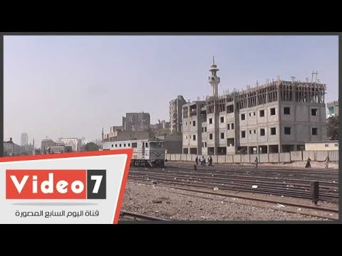 40 أسرة من عمال الدريسة: -صفارة القطر مابتنقطعش وحركته بتهز البيت-  - 13:21-2017 / 5 / 20