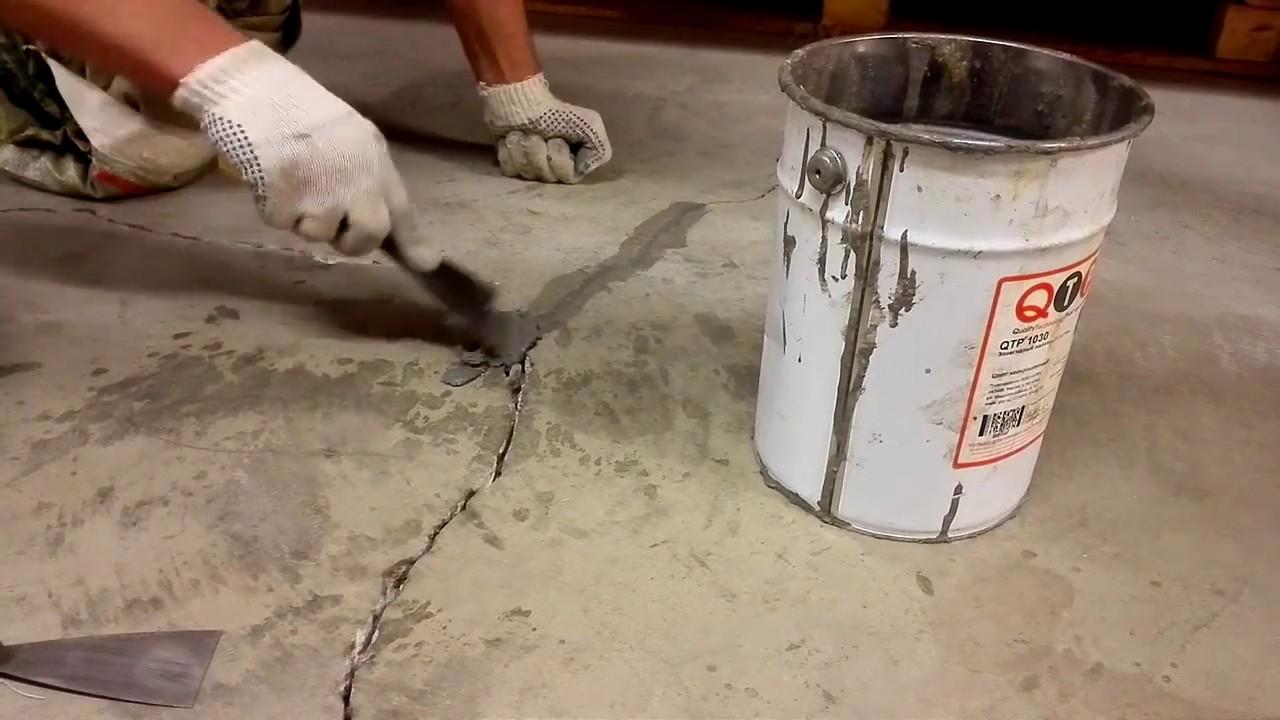 Смесь для ремонта бетонного пола своими руками где купить в пскове бетон