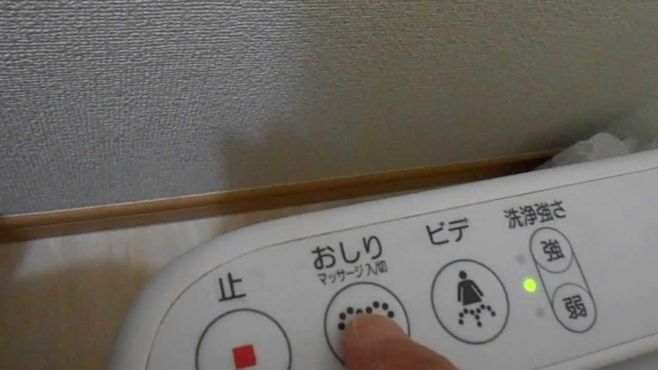 Inodoro Y Bidet Japon 233 S Japanese Toilet And Bidet Youtube