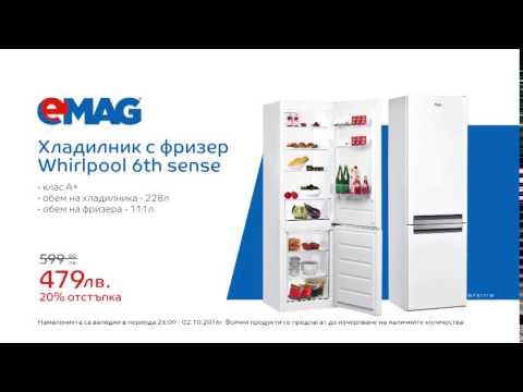 Хладилник с фризер Whirlpool 6th sense