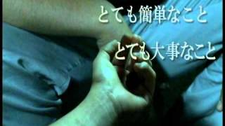 大山晃一郎 監督作品 「ほるもん」 予告編 主題歌 Cante(カンテ) × THE ...