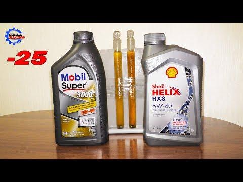 Mobil Super 3000 против Shell Helix HX8
