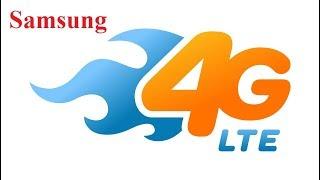 как включить 4G LTE  на Samsung Note 9