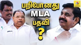 What's NEXT in 18 MLA's disqualification?