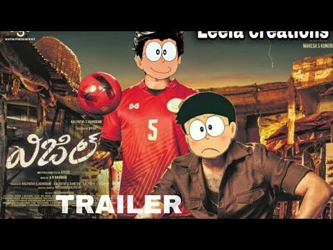 whistle-trailer-in-doraemon-version-|-2020-best-telugu-movie-trailer-in-nobita-version-|-nobita-suzu