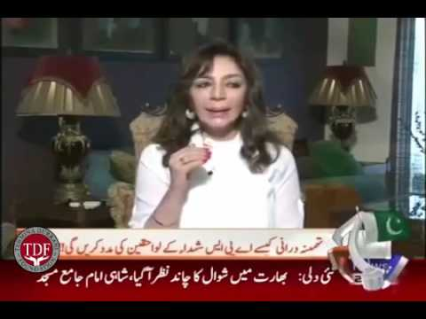Tehmina Durrani On APS With Talat Hussain